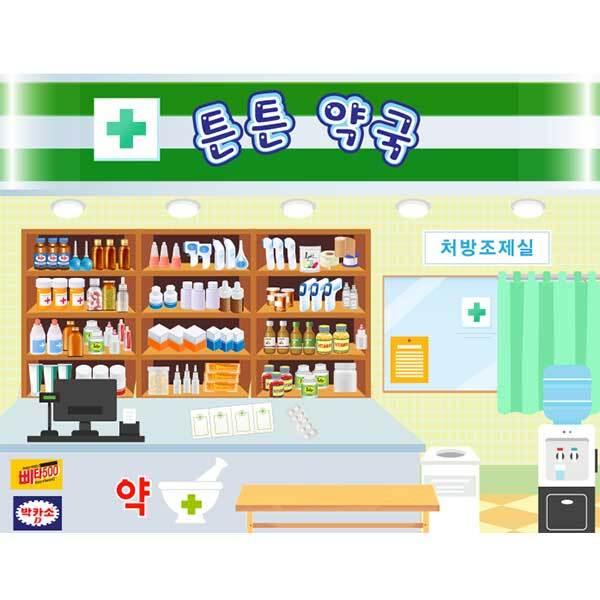 [키즈파람] 병원놀이현수막019