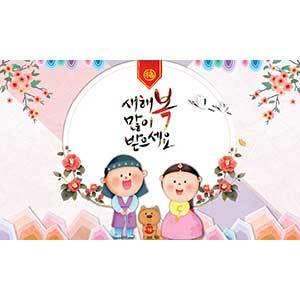 [키즈파람] 새해현수막057