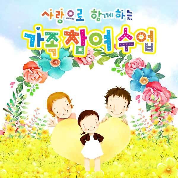 [키즈파람] 부모참여수업현수막051