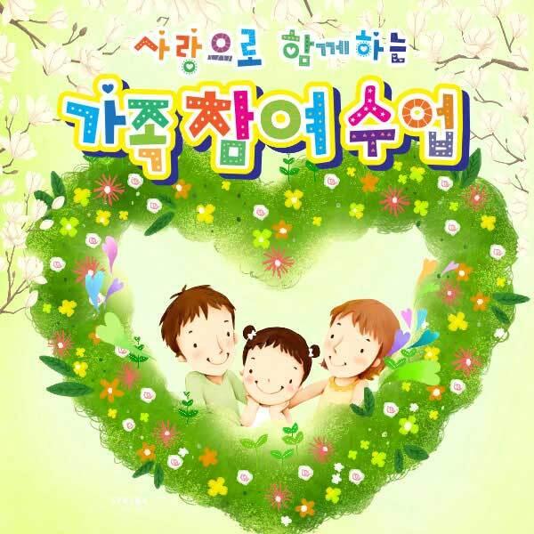 [키즈파람] 부모참여수업현수막052