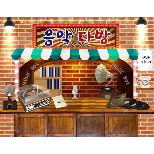 [키즈파람] 복고현수막008