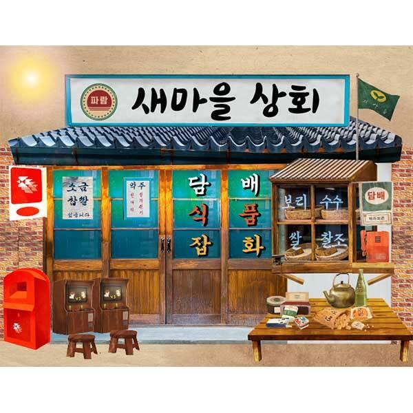 [키즈파람] 복고현수막010