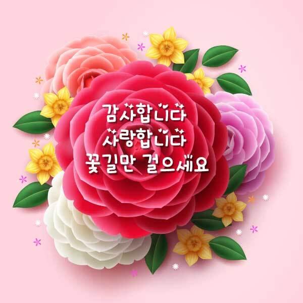[키즈파람] 스승의날현수막018
