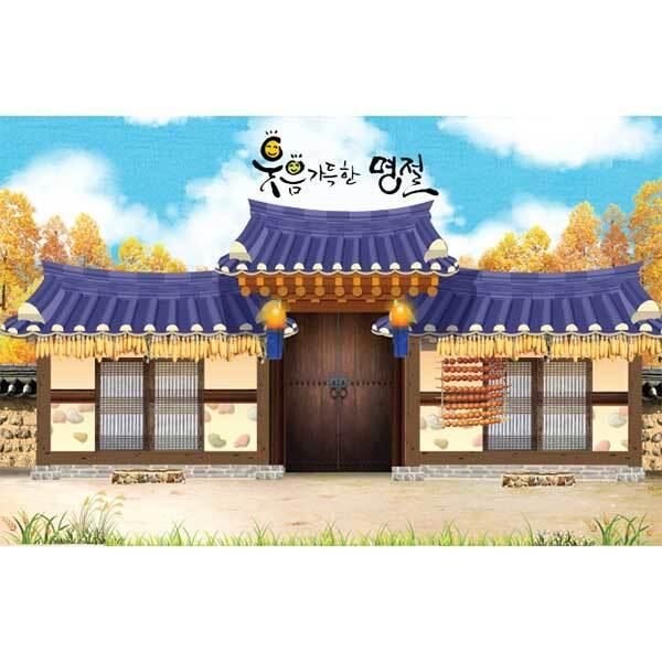 [키즈파람] 전통배경현수막149
