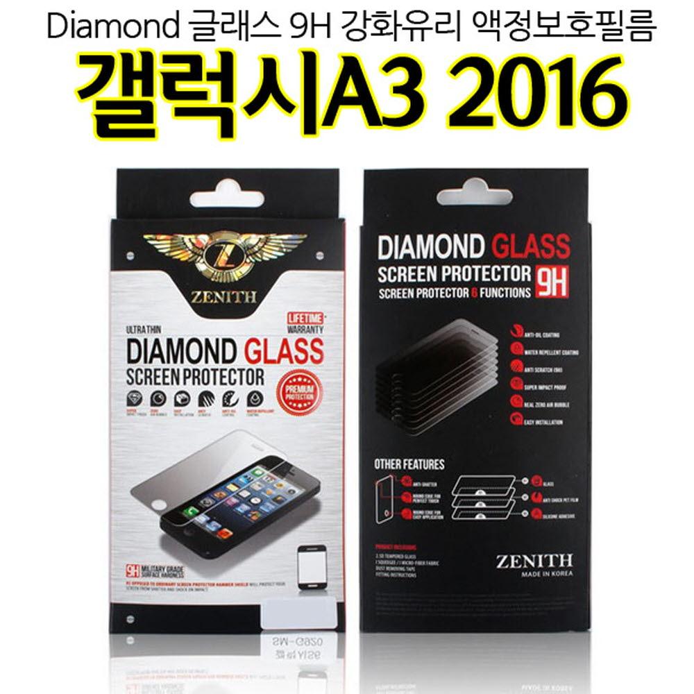 [더산모바일]Dia 갤럭시A3 2016 강화유리 액정보호필름 A310 지문방지 9H