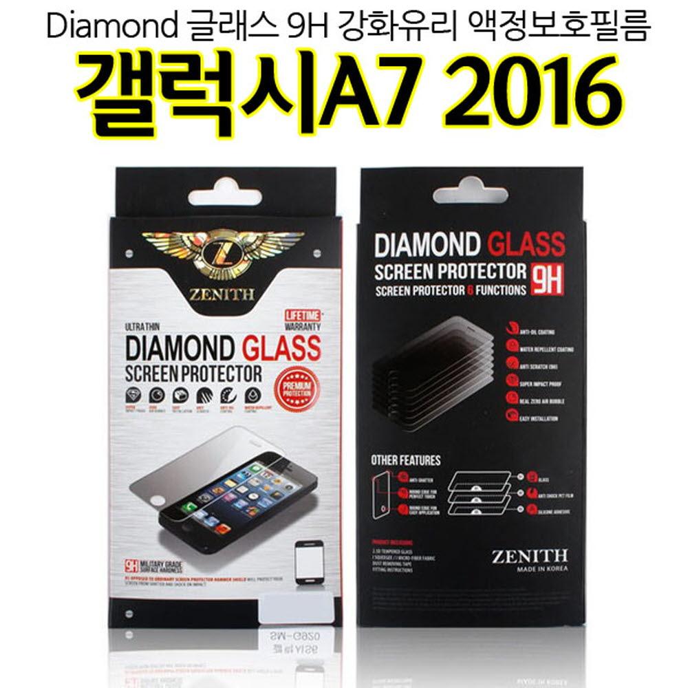 [더산모바일]Dia 갤럭시A7 2016 강화유리 액정보호필름 A710 지문방지 9H