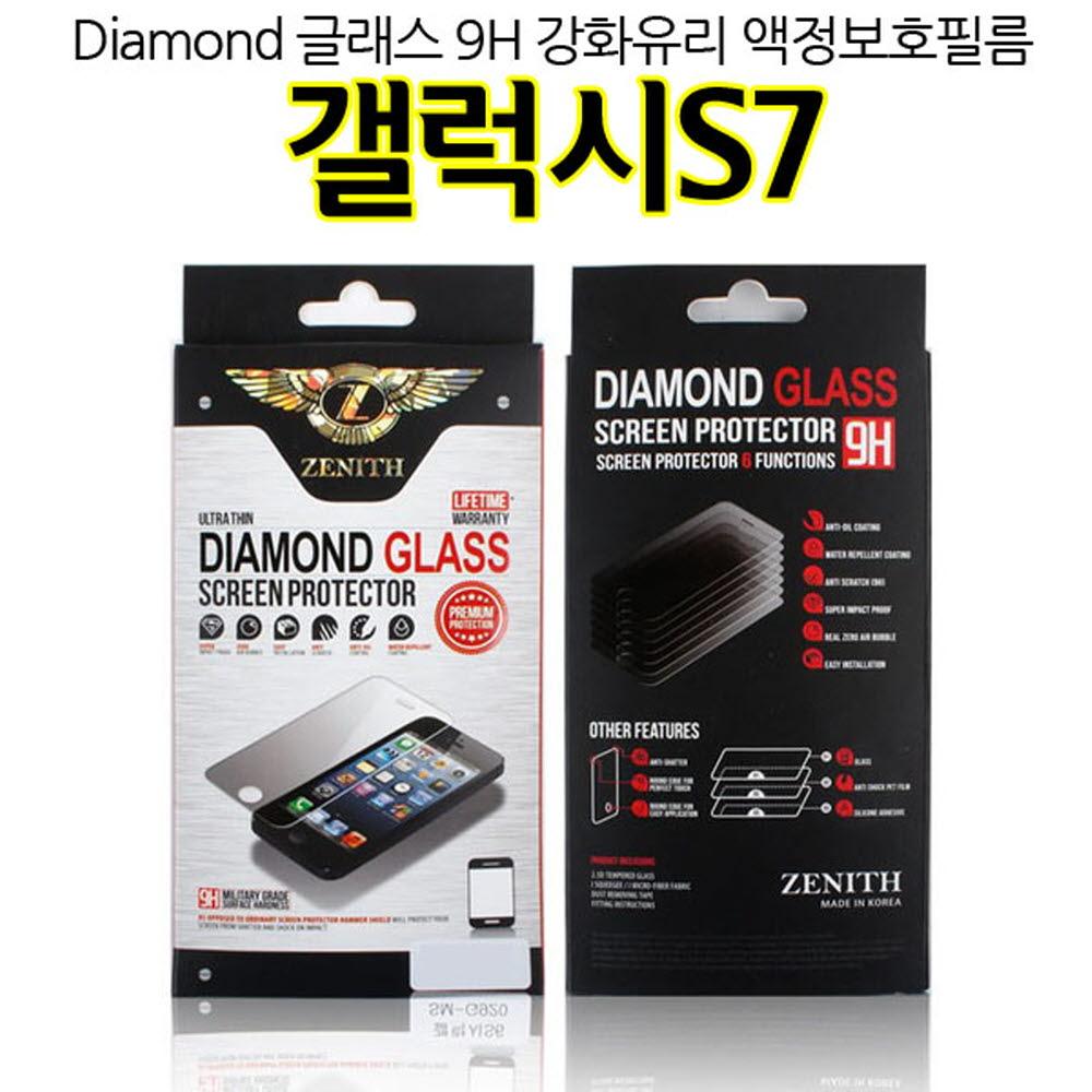 [더산모바일]Dia 갤럭시S7 강화유리 액정보호필름 G930 지문방지 9H