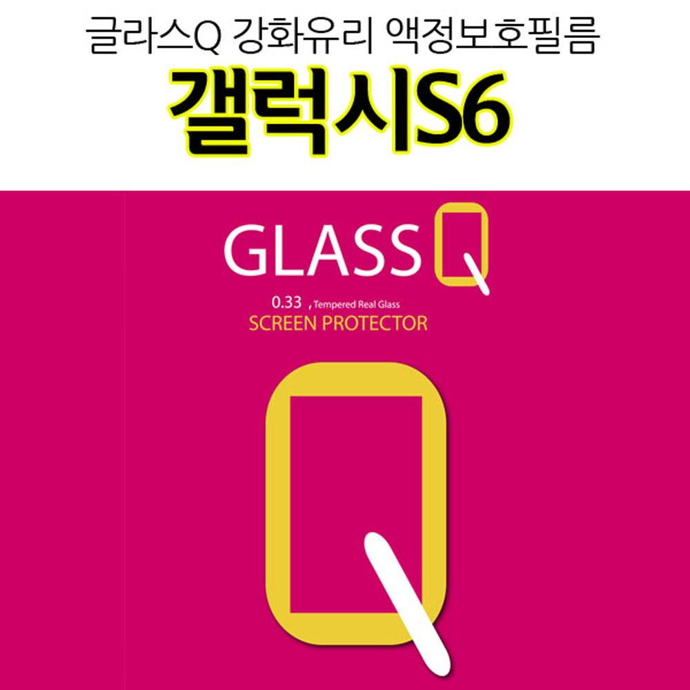 [더산모바일]Glass큐 갤럭시S6 강화유리 액정보호필름 G920 지문방지