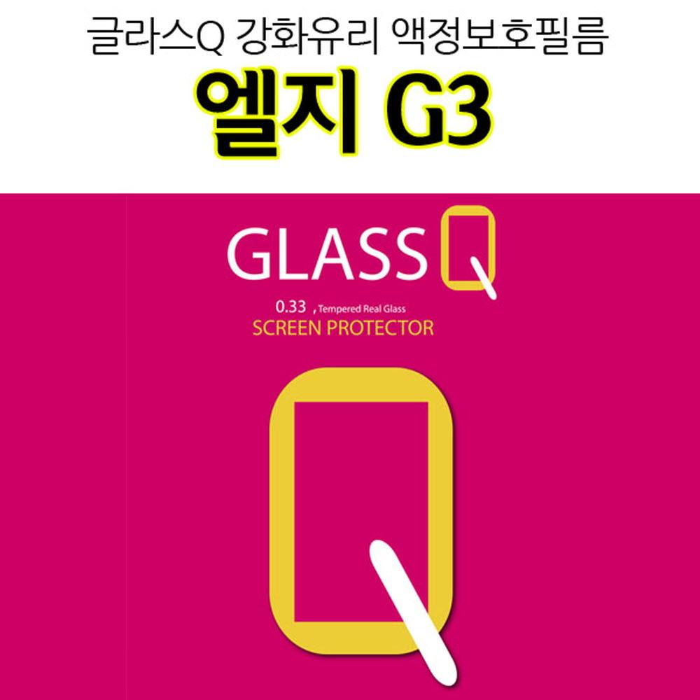 [더산모바일]Glass큐 엘지G3 강화유리 액정보호필름 F400 지문방지