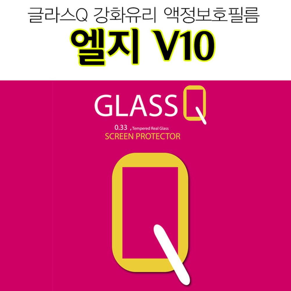 [더산모바일]Glass큐 엘지V10 강화유리 액정보호필름 F600