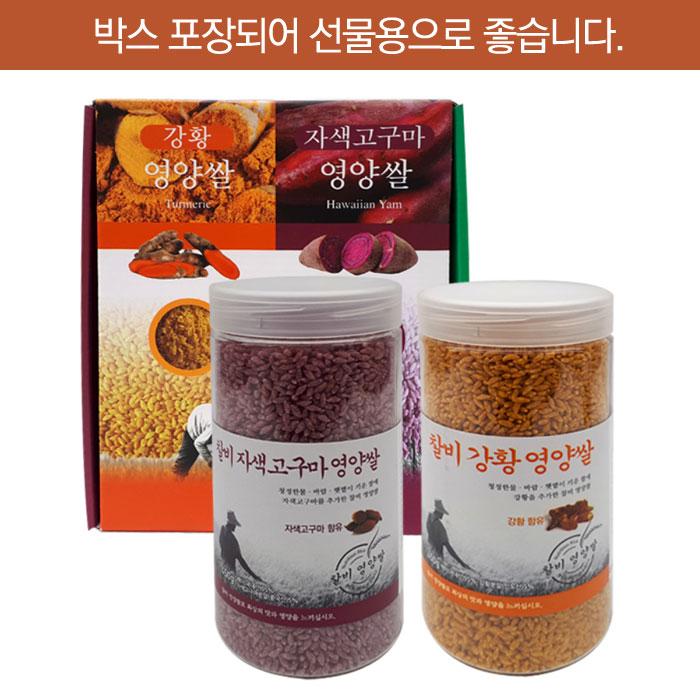 HanSong-rice-top2.jpg