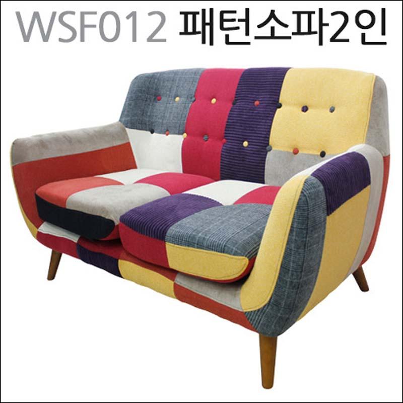 [301] WSF012(패턴소파2인)(패턴배열랜덤)