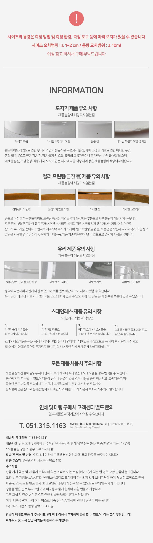 아포카토 소스보틀 세트 - 키친몰링, 7,400원, 유리컵/술잔, 유리컵