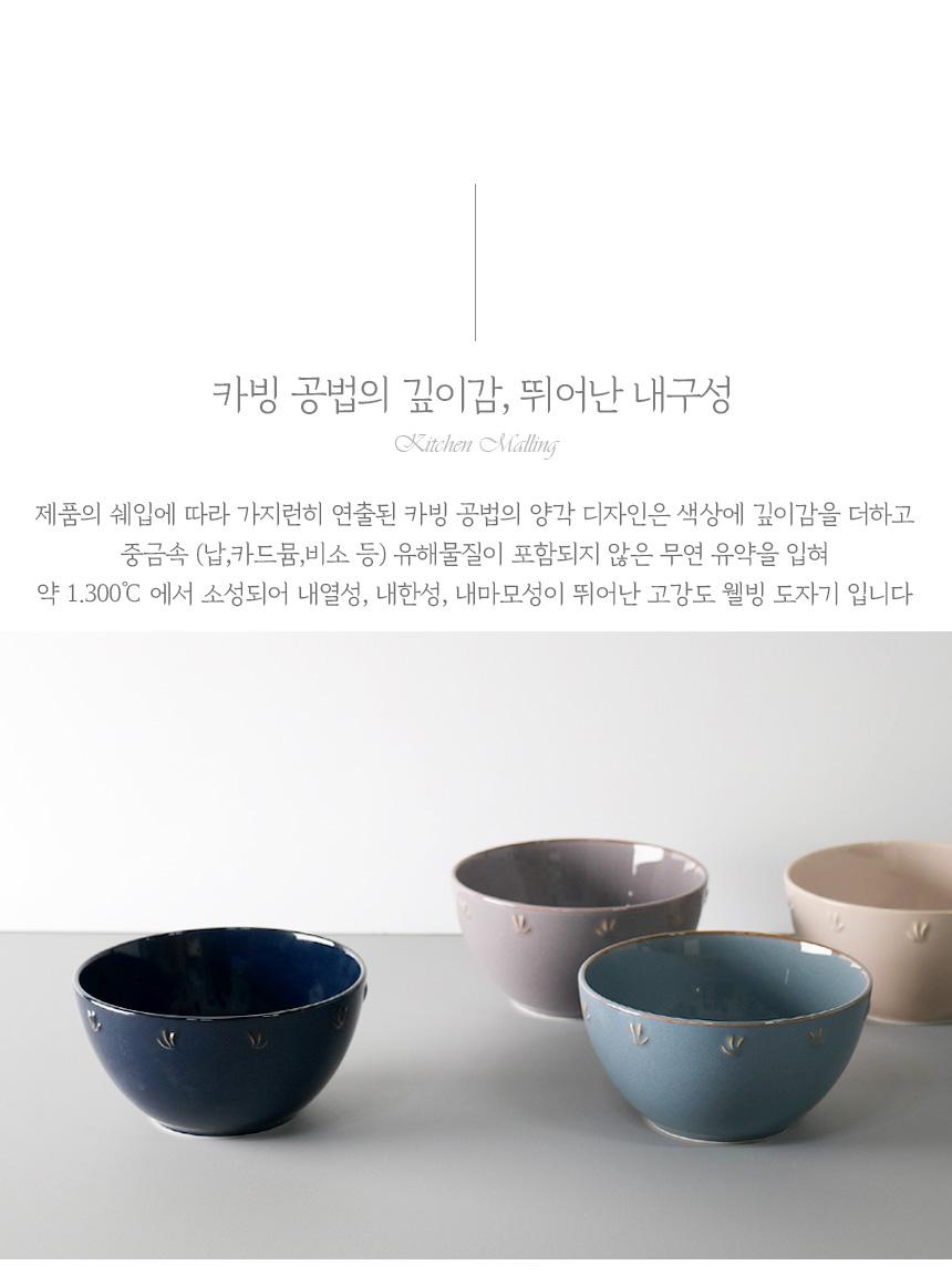 바체 면기 4color 1p - 키친몰링, 15,000원, 파스타/면기/스프, 면기