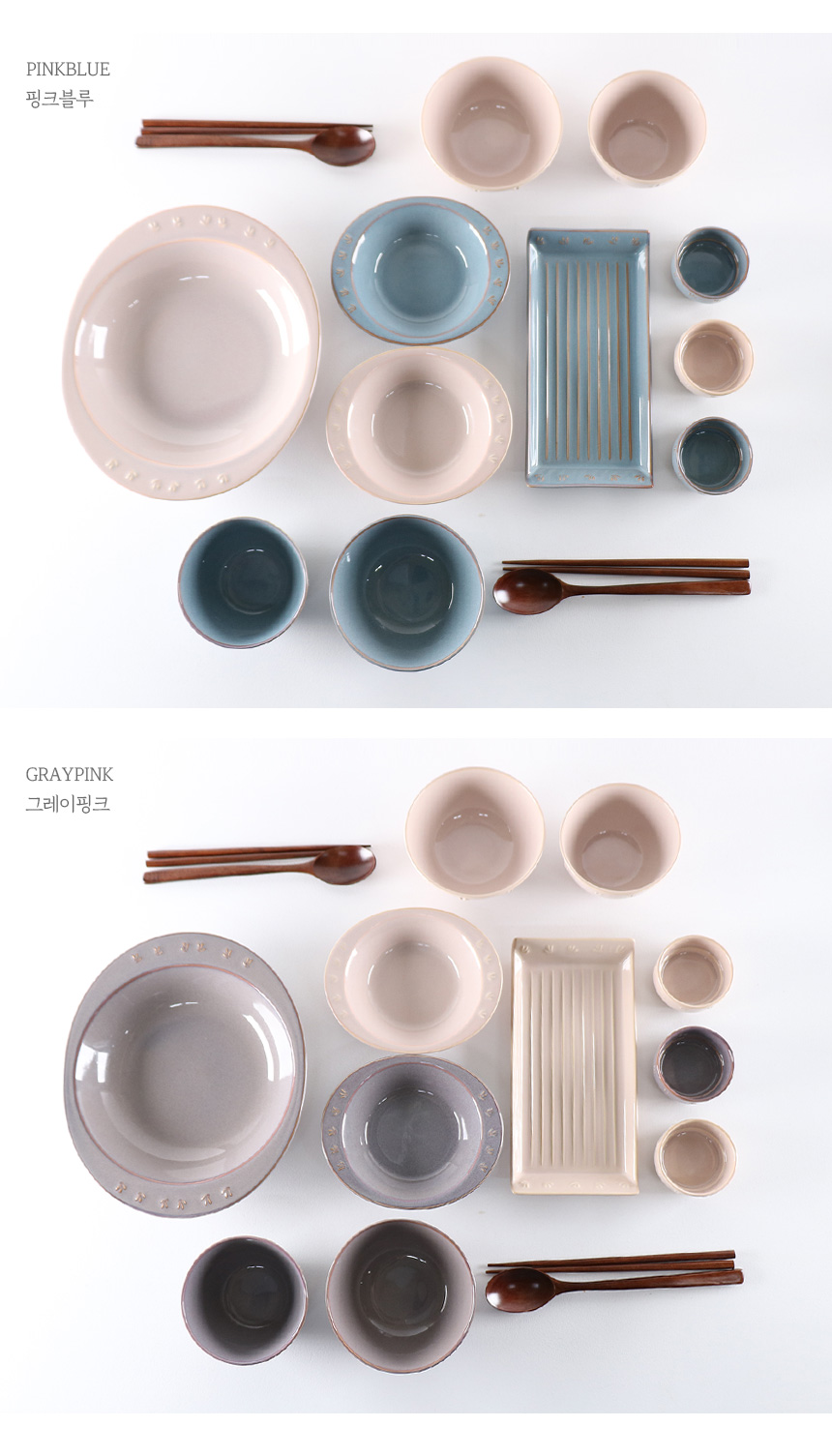 바체 2인 식기세트B 11p - 키친몰링, 119,000원, 식기홈세트, 2인세트