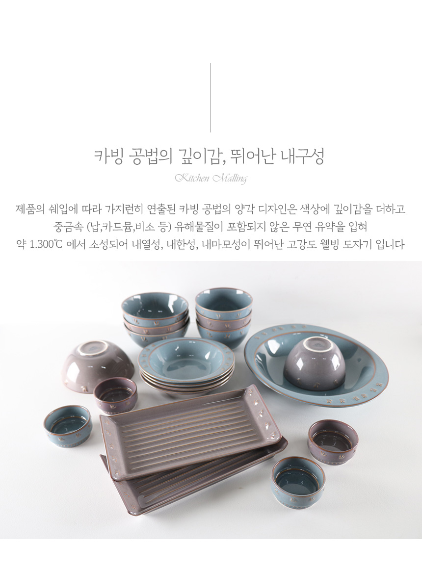 바체 4인 가족 식기세트A 19P - 키친몰링, 182,000원, 식기홈세트, 4인세트
