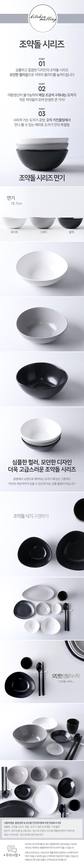 조약돌 면기 덮밥기 - 키친몰링, 9,800원, 파스타/면기/스프, 면기