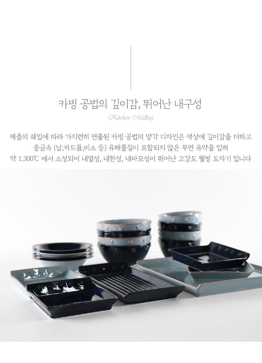 바체 4인 가족 식기세트 C 18P - 키친몰링, 185,000원, 식기홈세트, 4인세트