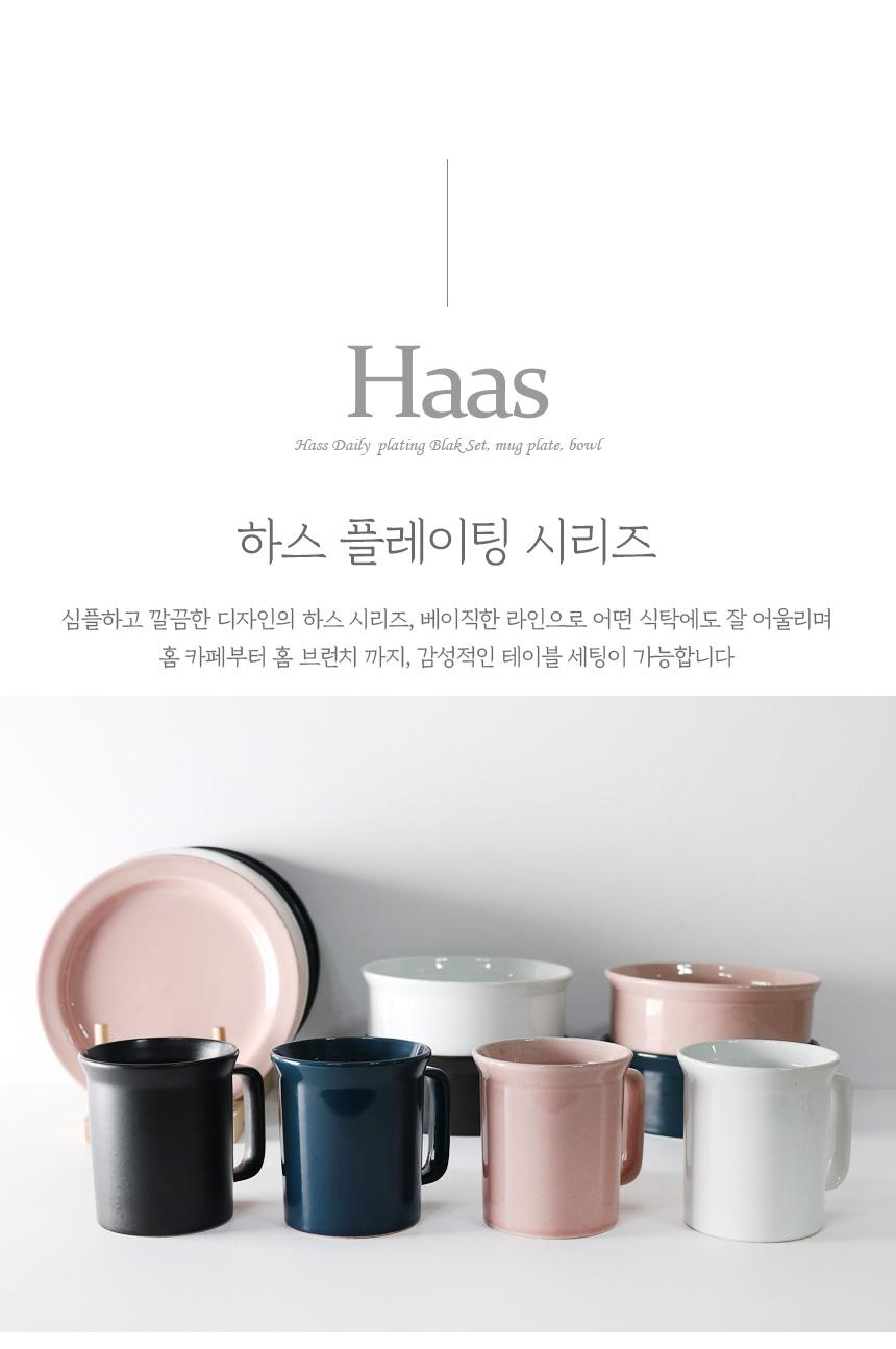 하스 화이트 플레이팅 3p 세트 - 키친몰링, 32,800원, 식기홈세트, 1인세트
