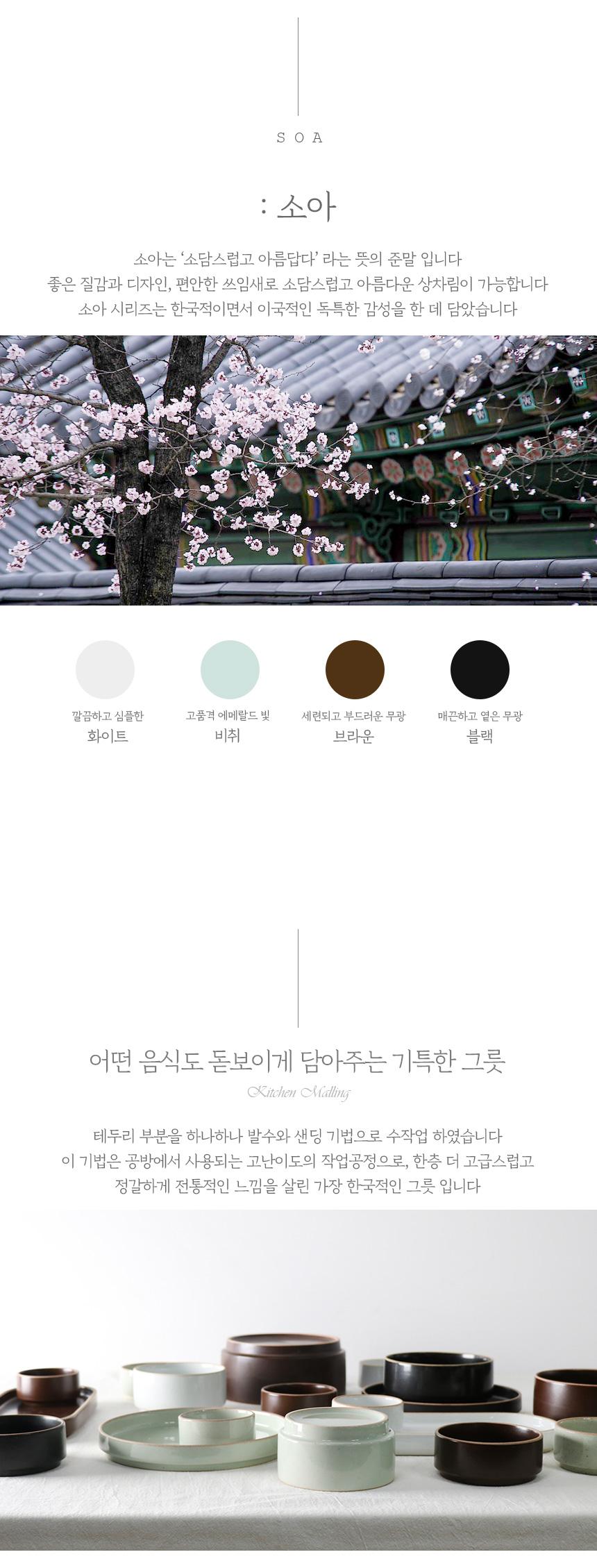 소아 2인 식기세트 12p 선택 - 키친몰링, 61,300원, 식기홈세트, 2인세트