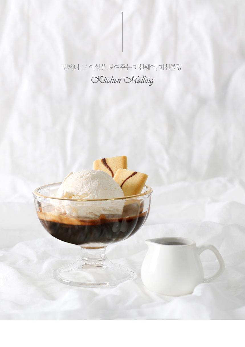 골드 아포카토 유리컵 세트 - 키친몰링, 12,500원, 유리컵/술잔, 유리컵