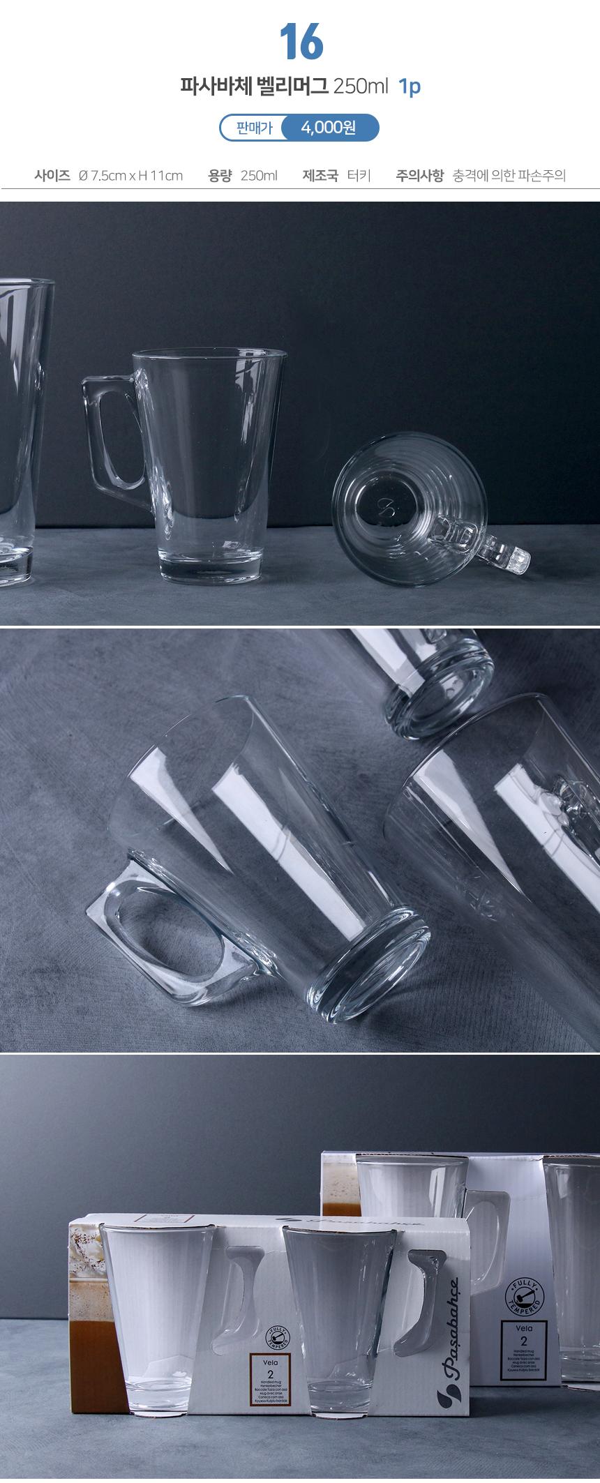 유리컵 33종 모음전 - 키친몰링, 2,500원, 유리컵/술잔, 유리컵