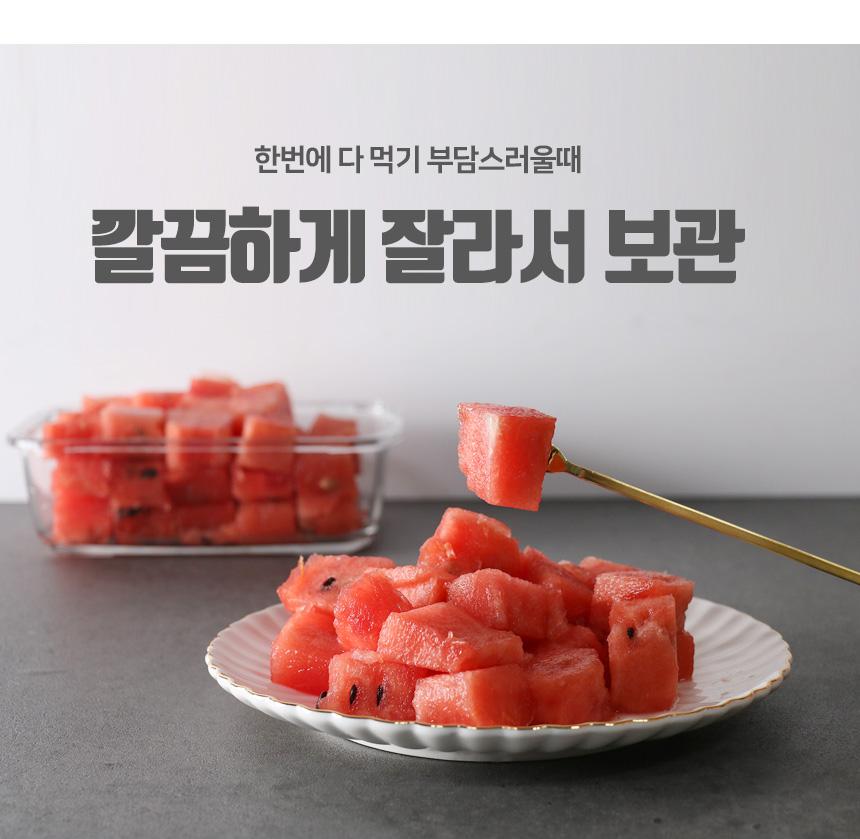 정품인증 수박 슬라이서 풍차 커터기 - 키친몰링, 7,900원, 칼/커팅기구, 채칼/강판