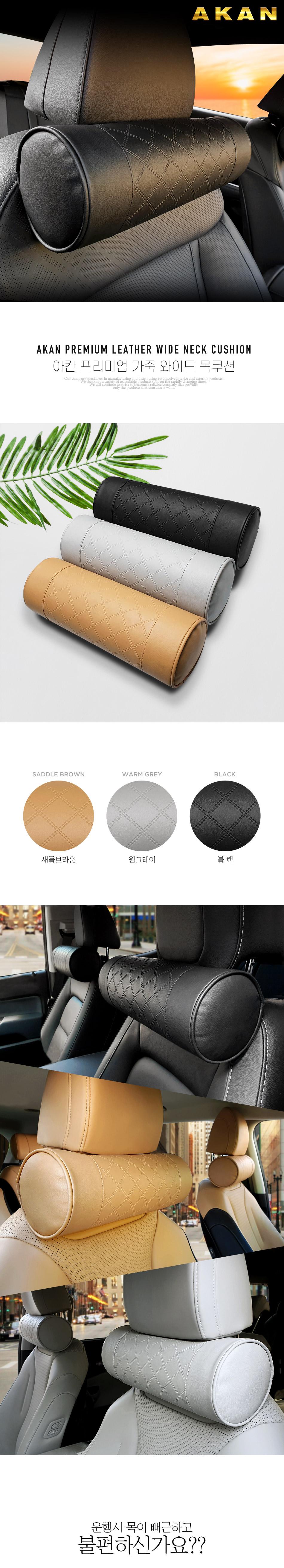 akan-leather-wide-neck-cushion_01.jpg