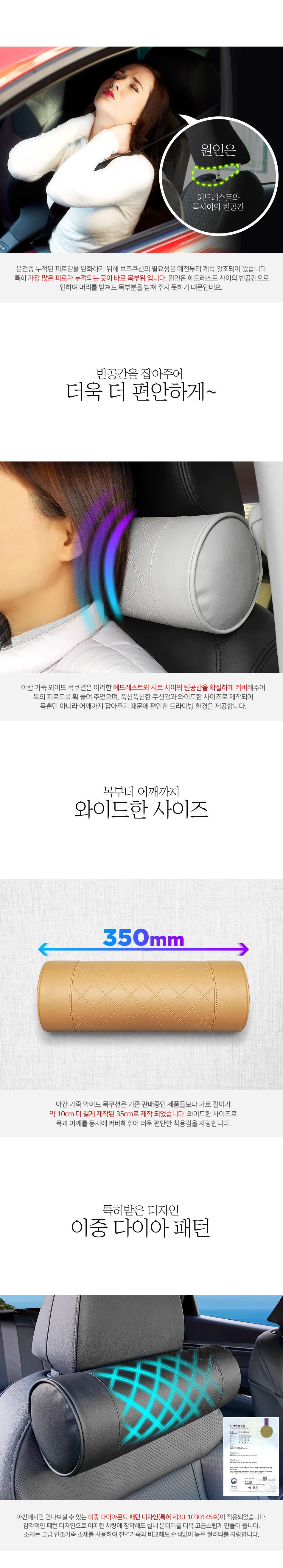 akan-leather-wide-neck-cushion_02.jpg