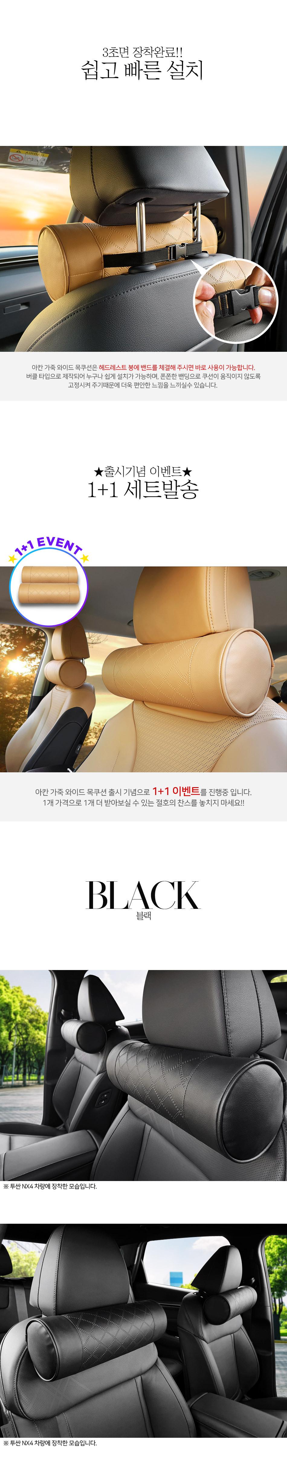 akan-leather-wide-neck-cushion_03.jpg