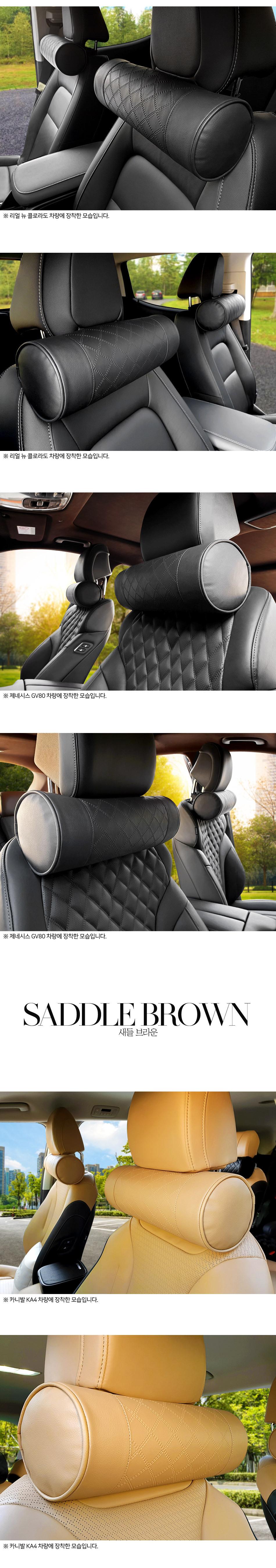 akan-leather-wide-neck-cushion_04.jpg