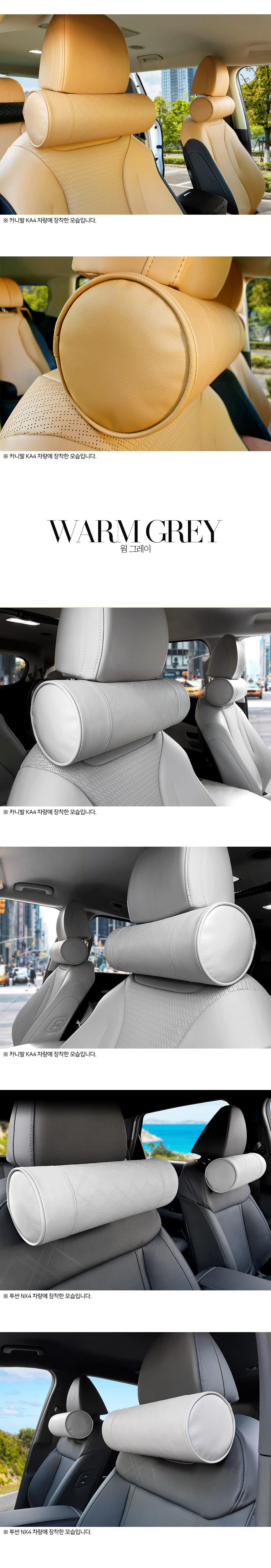 akan-leather-wide-neck-cushion_05.jpg