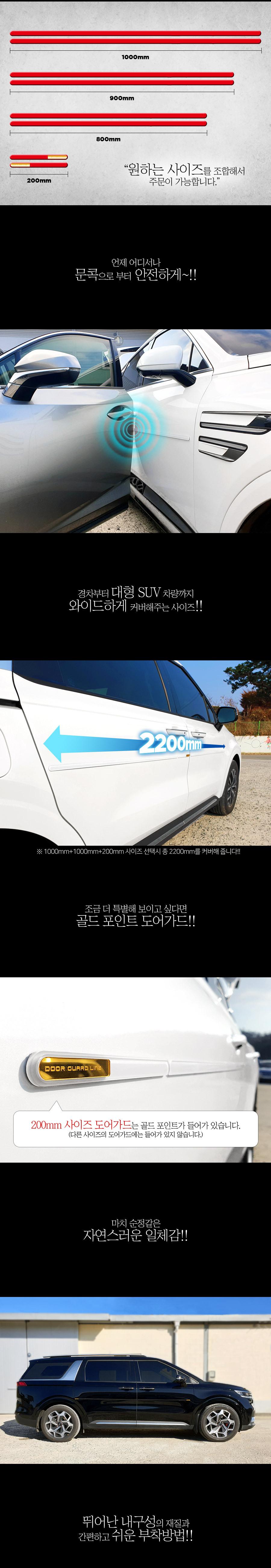 akan-door-guard_02.jpg