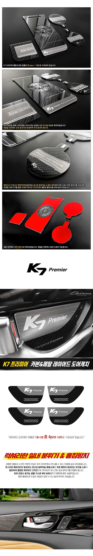 k7-Premier%20layered-cup-holder_03.jpg