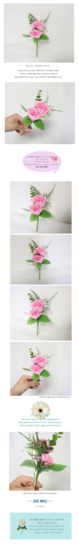 핑크 카네이션 비누꽃 코사지 - 제이와이갤러리, 3,500원, 조화, 카네이션(조화)