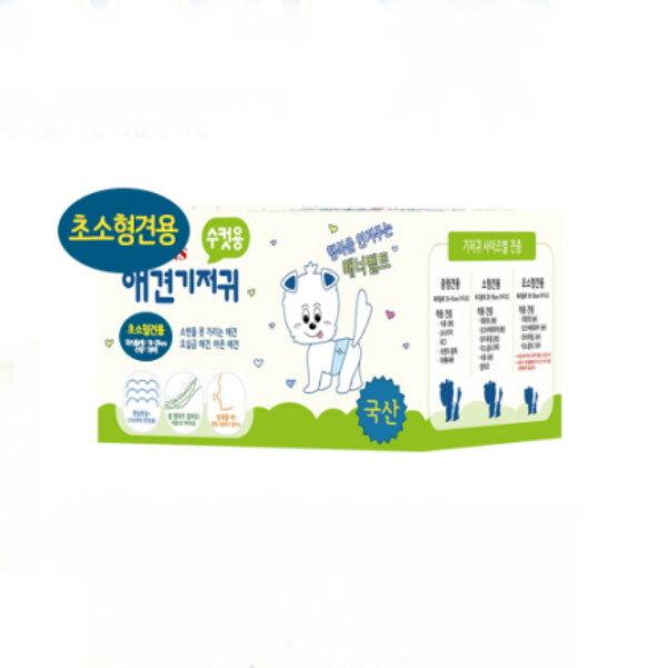 초소형견 강아지 아몬스 수컷용 매너벨트 기저귀 소변 토이푸들 마킹방지 패드 10매