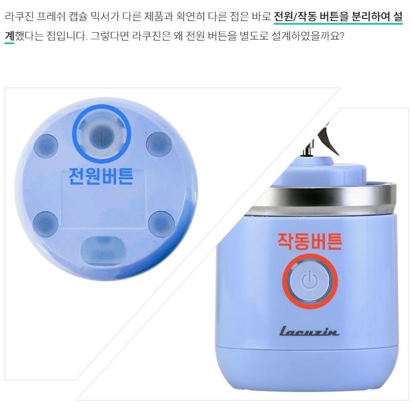 라쿠진 휴대용 텀블러 무선 믹서기 LCZ040 시리즈 - 라쿠진, 54,900원, 주방소형가전, 믹서기/분쇄기