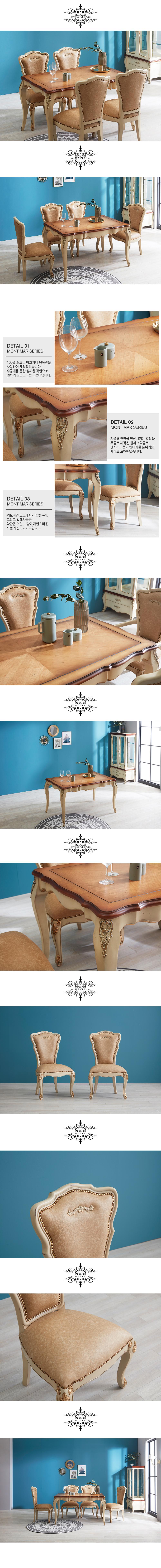 견고한 마호가니원목으로 제작한 정통엔틱스타일의 식탁세트입니다.북유럽의 여유와 한가로움을 우리집 주방으로 옮겨가보세요!.