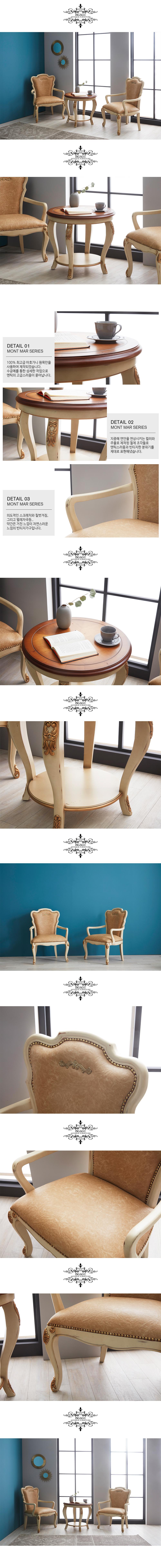 견고한 마호가니원목과 최고급PU로 마감한 원목부부테이블의자입니다, 천연가죽보다 오히려 관리도 용이하며,오래도록 흔들림없이 사용하실 수있습니다.