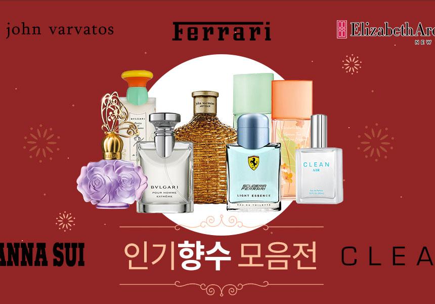 레이디 퍼스트 - 소개