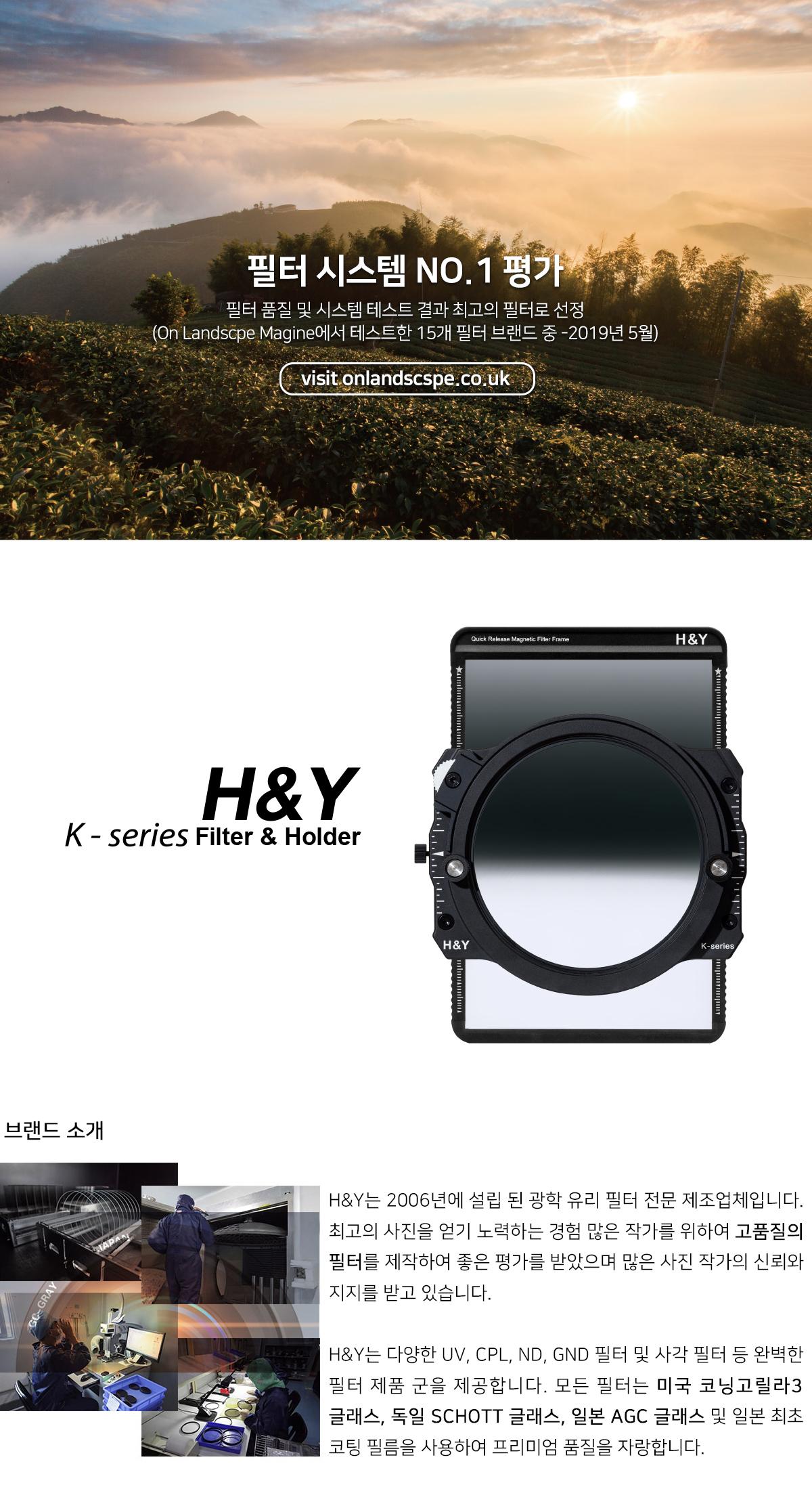 H_Y_GND_CENTER_01.jpg