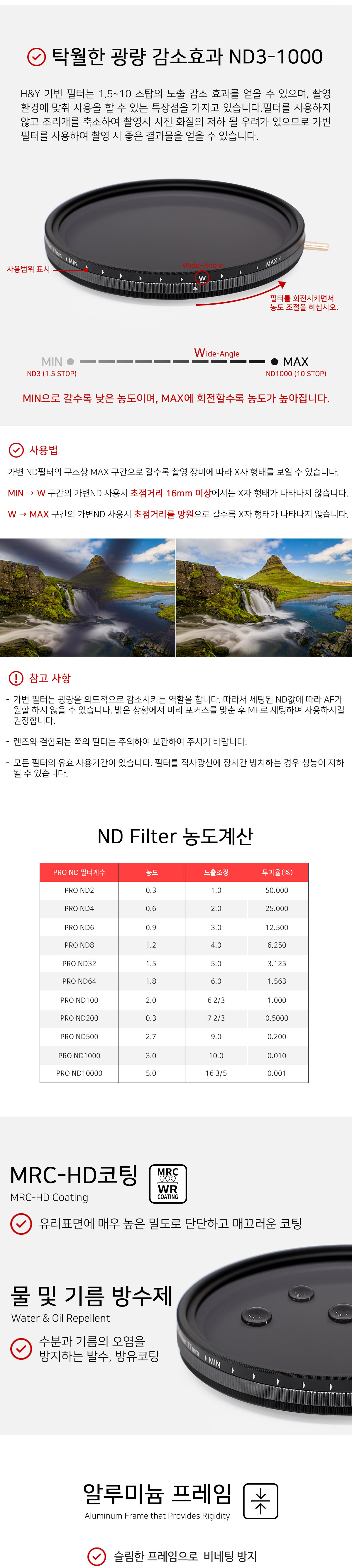 ND3_1000_CPL_2.jpg