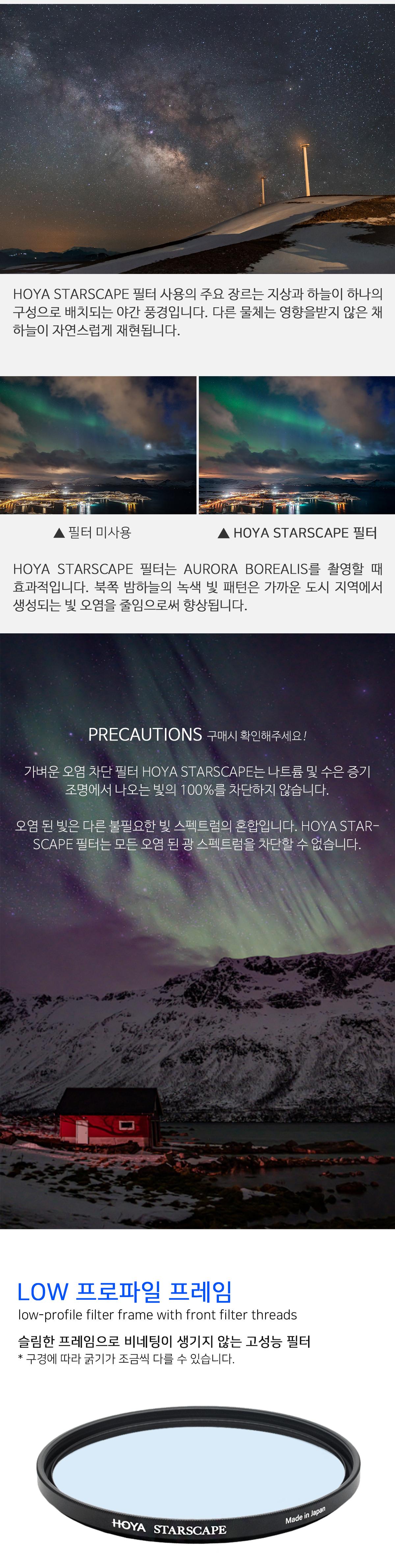 STARSCAPE_3.jpg