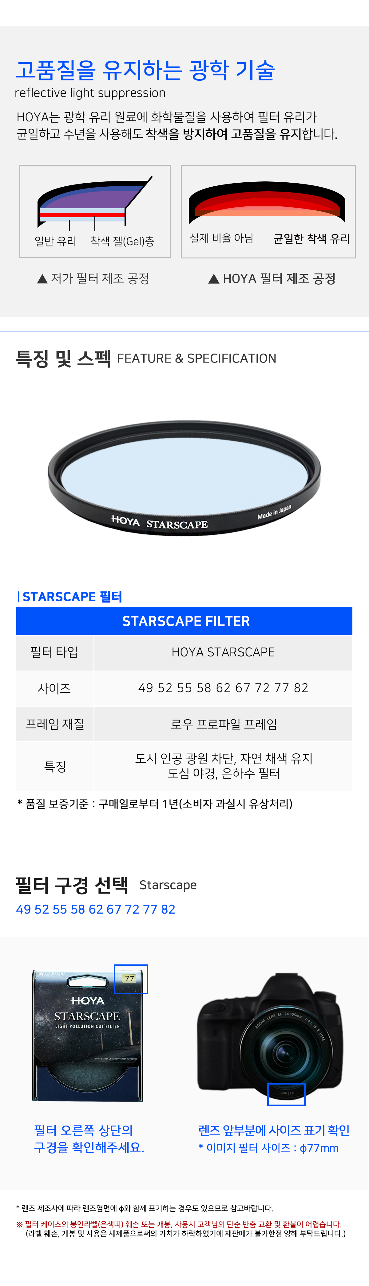 STARSCAPE_4.jpg