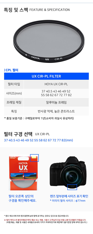 UX_CPL_04.jpg