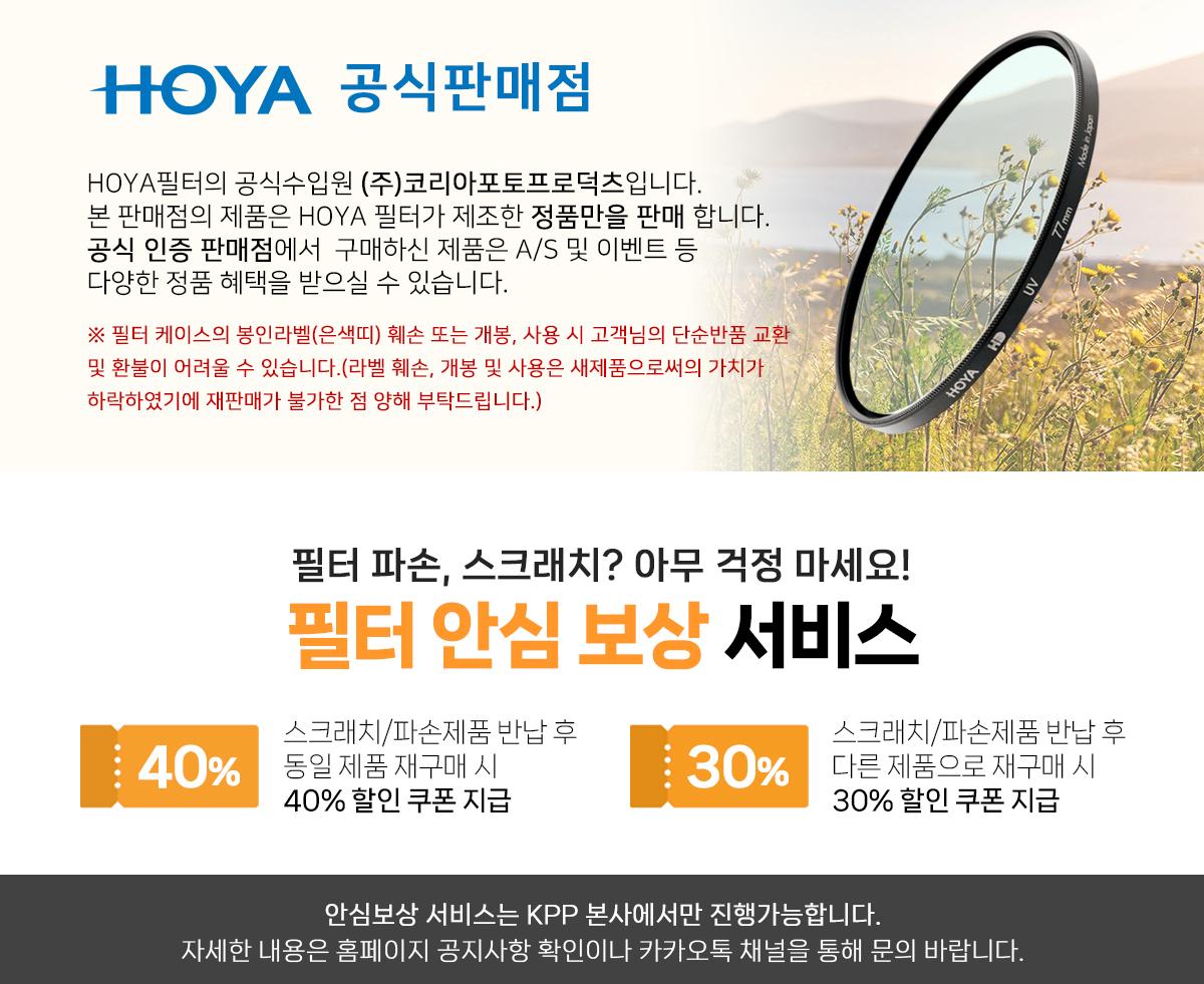 hoya_seller.jpg