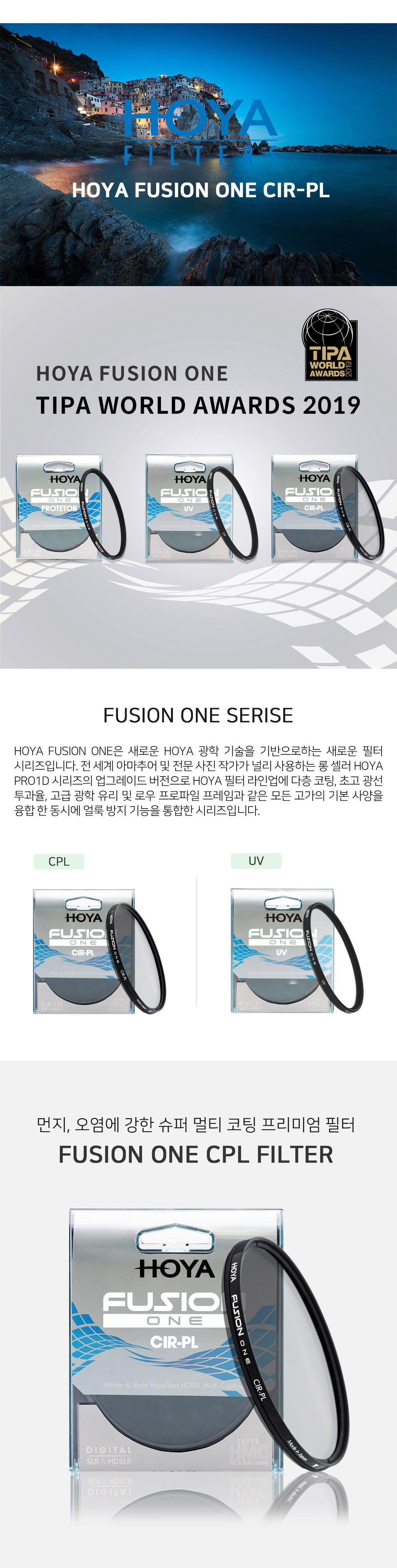 Fusion_One_CPL_01.jpg