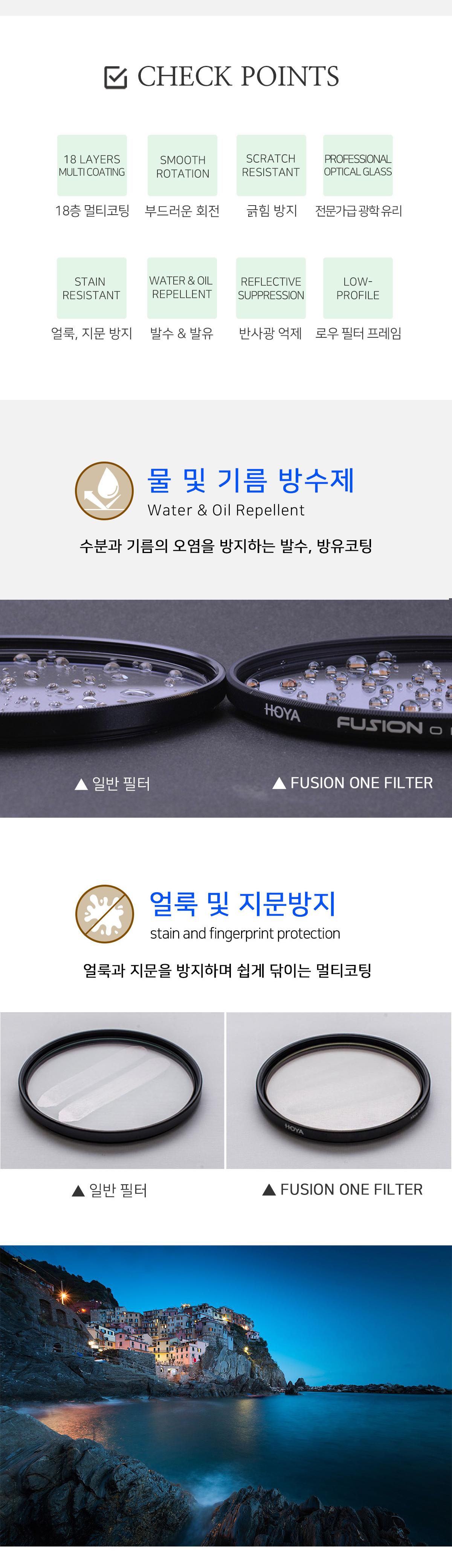 Fusion_One_CPL_02.jpg