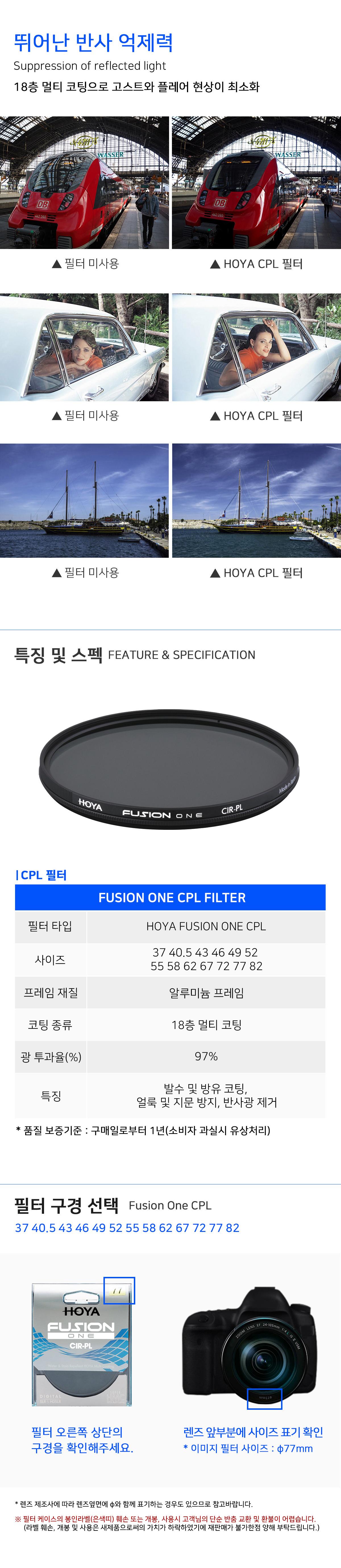 Fusion_One_CPL_04.jpg