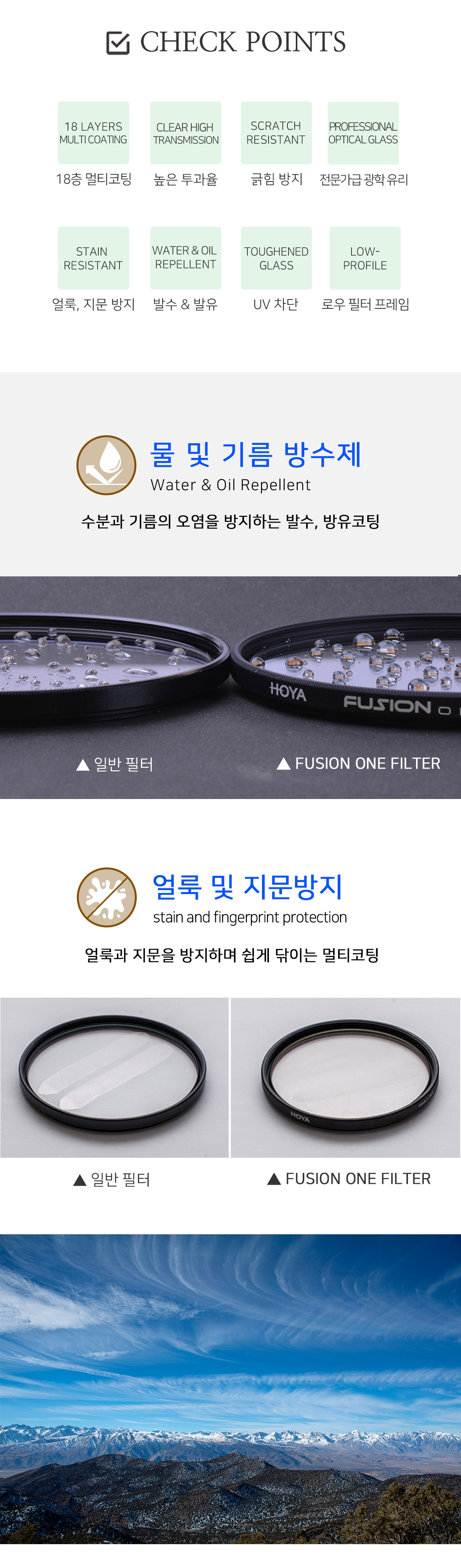 Fusion_One_UV_02.jpg